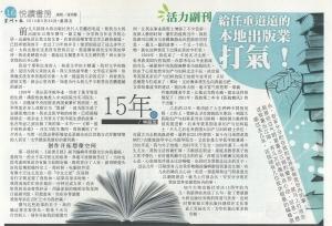 出书心语--林韵璇 (2)